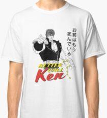 Better Call Ken Classic T-Shirt