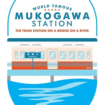World-Famous Mukogawa Station by freshlysliced
