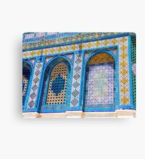 details of the wall decoration on Dome of the rock, Jerusalem, Israel Canvas Print