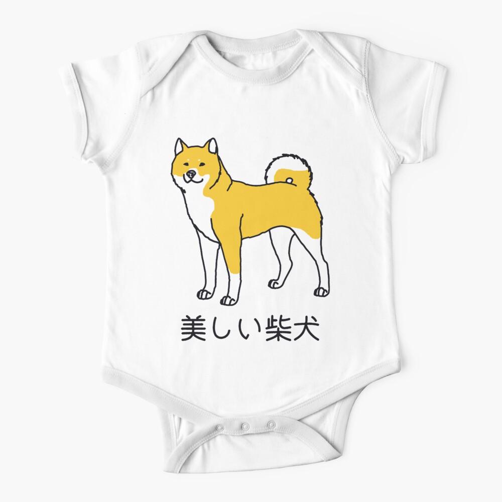 Details about  /PICK 1pc cute animal Japan design Infant Baby short sleeve one piece bodysuit