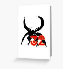 Yugioh Zexal Number 32 Greeting Card