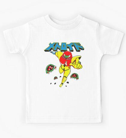 Metroid Japanese Promo Kids Clothes
