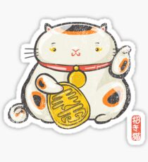 ManekiNeko [Special Lucky Toy Box] Sticker