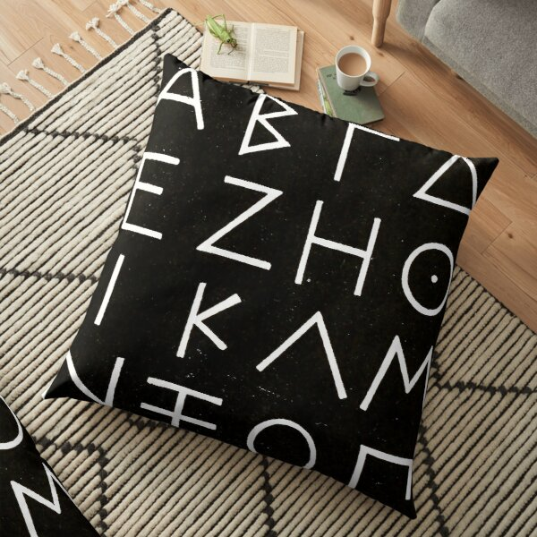 Vintage Greek Alphabet from Alphabets old and new, for the use of craftsmen (1910) Floor Pillow