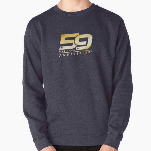 59 Gaming 1 Year Anniversary - English - Limited Edition Pullover Sweatshirt