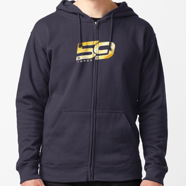 59 Gaming 1 Year Anniversary - Japanese - Limited Edition Zipped Hoodie