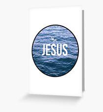 Jesus Greeting Card