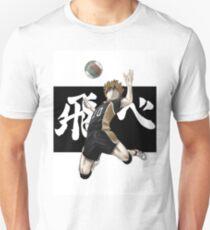 Haikyuu!! Hinata T-Shirt