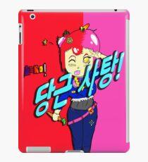 Enterforment: Aiko  iPad Case/Skin