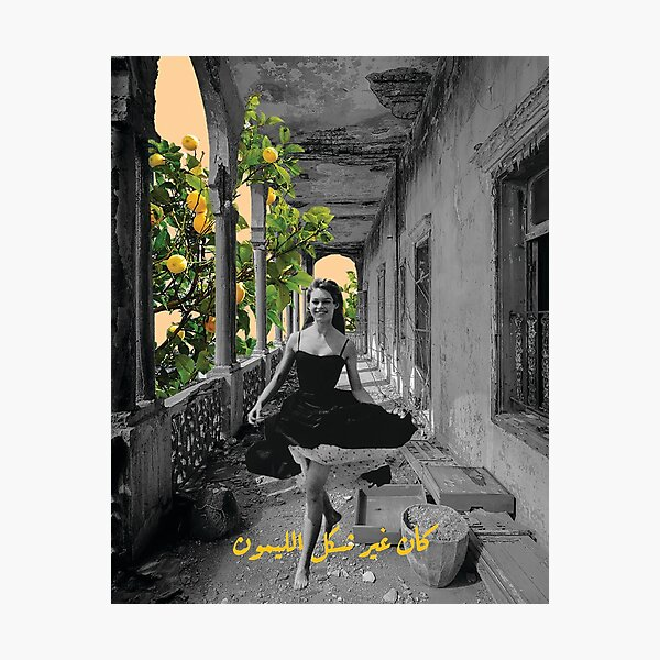 Msh Kayen Hayk Tkoon Photographic Print