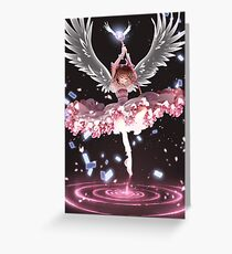 Cardcaptor Sakura Greeting Card