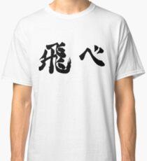 Fly (飛べ) - Haikyuu!! (Black) Classic T-Shirt