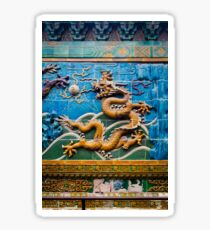Dragon Wall Sticker