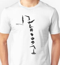 Diving man Unisex T-Shirt