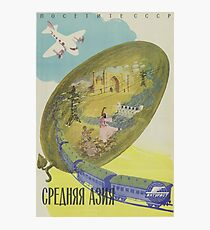 Travels in Central Asia  Photographic Print