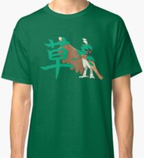 Decidueye With Grass Kanji Classic T-Shirt