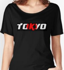 Simplistic Tokyo Women's Relaxed Fit T-Shirt