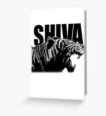 Shiva - V2 Greeting Card