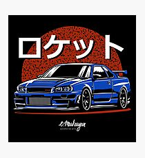 Rocket. Skyline R34 GTR (blue) Photographic Print