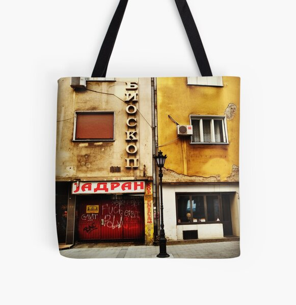 Old Is Gold All Over Print Tote Bag