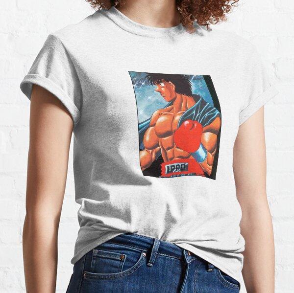 Hajime no Ippo Makunouchi Camiseta clásica