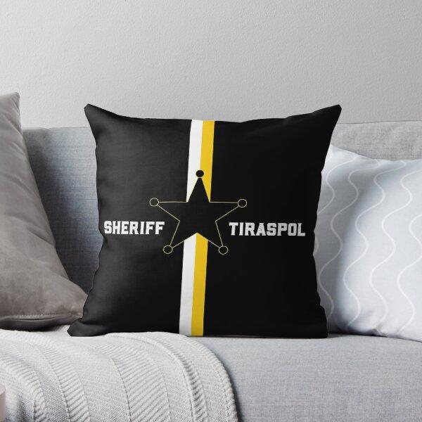 Sheriff Tiraspol - Sheriff Tiraspol Gift - Sheriff Tiraspol 2021/2022 Throw Pillow
