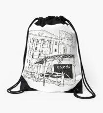 St Petersburg/Lines Drawstring Bag