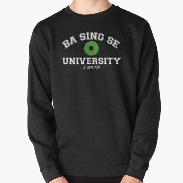 Ba Sing Se University  Pullover Sweatshirt