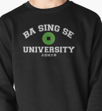 Ba Sing Se University  Pullover