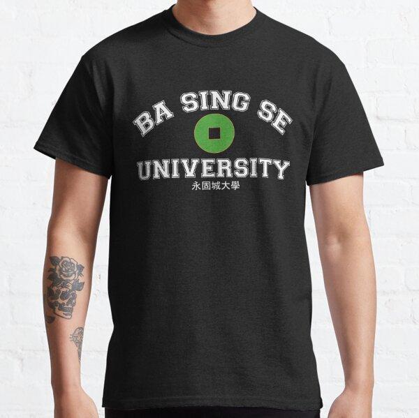Ba Sing Se University Camiseta clásica