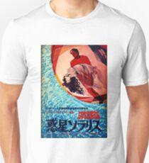 solyaris Unisex T-Shirt