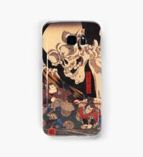 Mitsukuni defying the skeleton spectre Samsung Galaxy Case/Skin