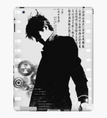 Asia Dreaming iPad Case/Skin