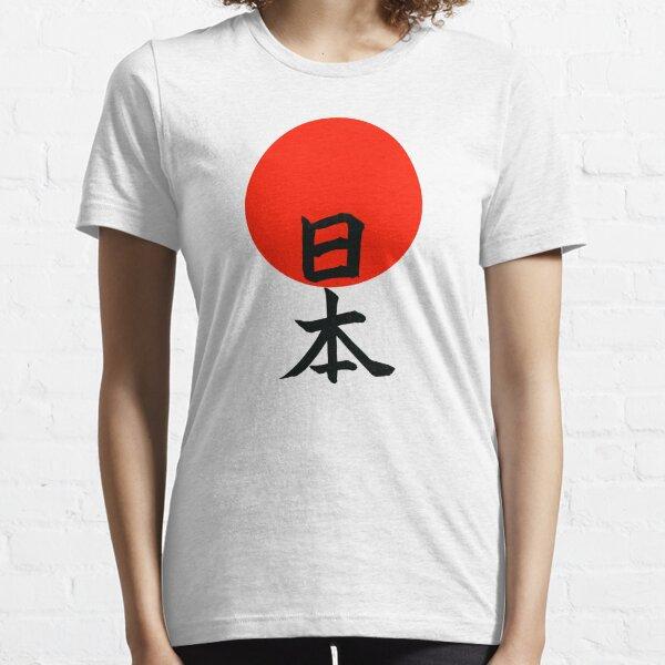 Kanji Essential T-Shirt