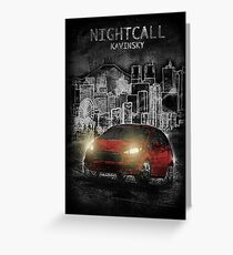 Kavinsky: Nightcall Greeting Card