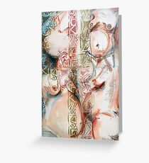 Inner Outer ~ Belly Bound Greeting Card