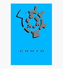 Chozo Artifact of Chozo - 3D Minimalist Photographic Print