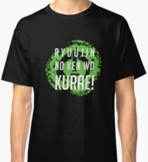 DRAGONBLADE - Genji ULT Classic T-Shirt