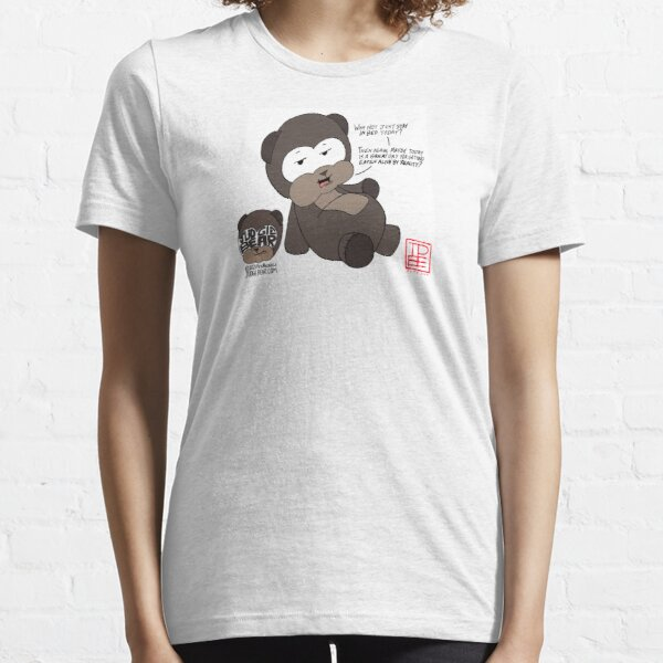 Stay in Bed with Judgie Bear Essential T-Shirt