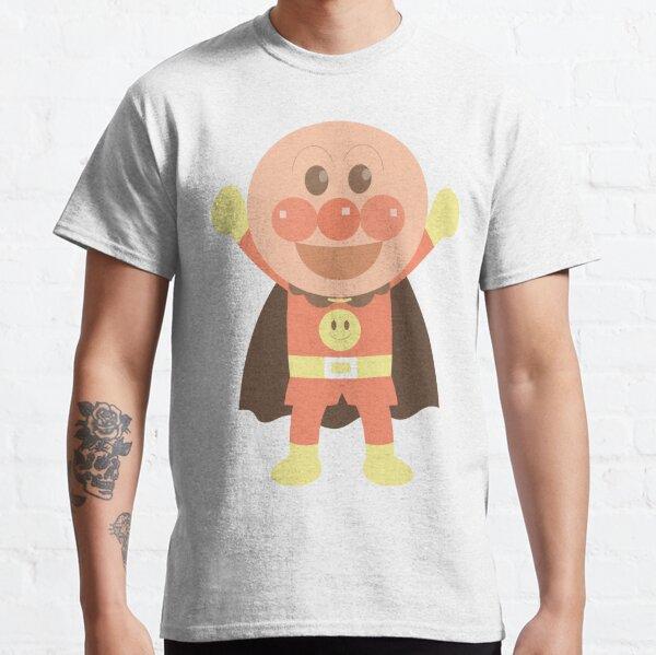 Anpanman Classic T-Shirt