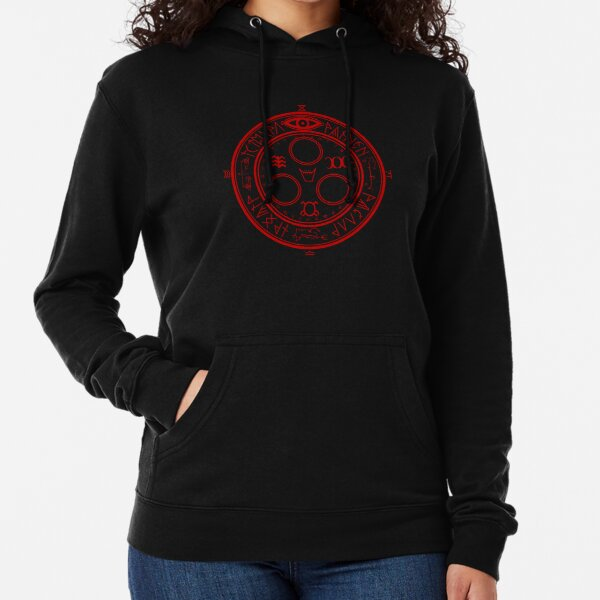 Silent Hill - Emblem (The Halo of the Sun) Lightweight Hoodie