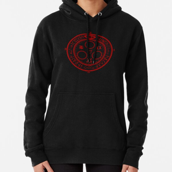 Silent Hill - Emblem (The Halo of the Sun) Pullover Hoodie
