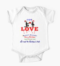 ↷♥All I Want for Christmas is You♥↶ Kids Clothes