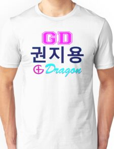 ♥♫Big Bang G-Dragon Cool K-Pop GD Clothes & Phone/iPad/Laptop/MackBook Cases/Skins & Bags & Home Decor & Stationary♪♥ Unisex T-Shirt