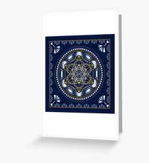 SACRED GEOMETRY - METATRONS CUBE - FLOWER OF LIFE - SPIRITUALITY - YOGA - MEDITATION Greeting Card
