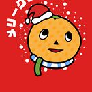 Onomichi Christmas by Yakuza Fan