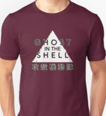 Ghost In The Shell Glitch T-Shirt
