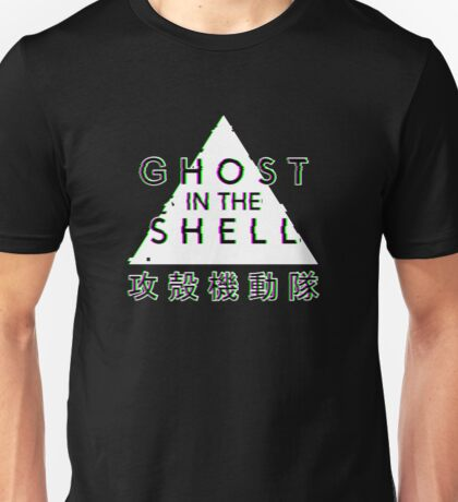 Ghost In The Shell Glitch Unisex T-Shirt
