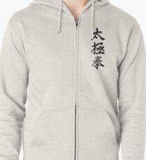 Tai Chi Chuan In Chinese Calligraphy Zipped Hoodie