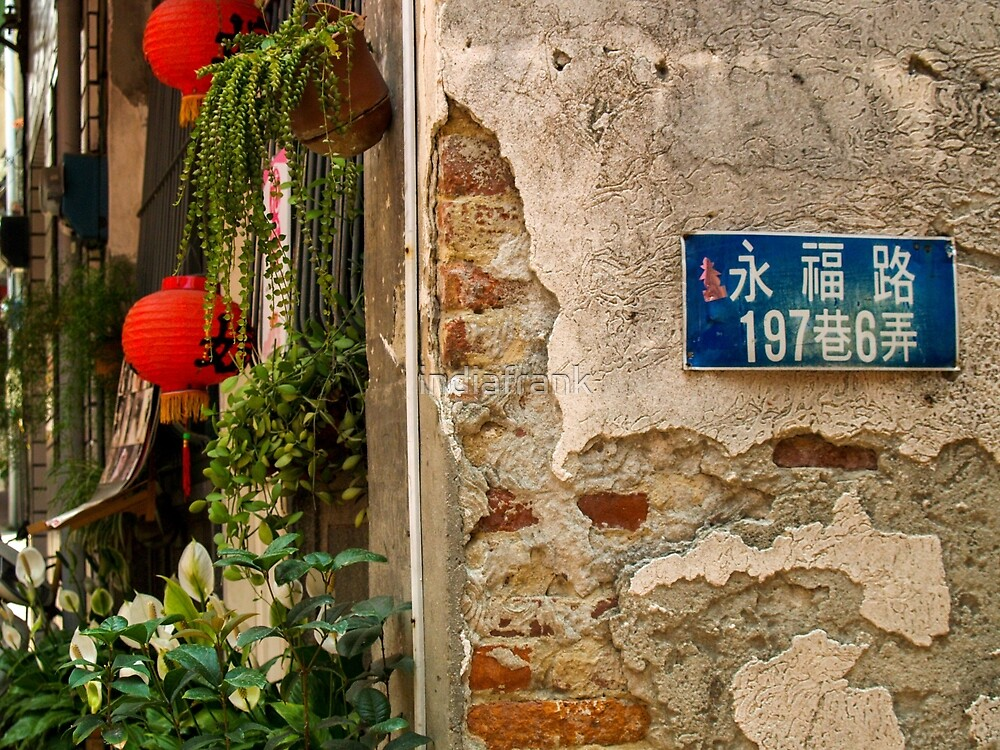 Street textures and colours - Kaohsiung, Taiwan by indiafrank